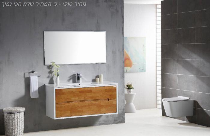 ארון אמבט כפרי דגם-מיריס -יבוא HB אמבט חלומי.אספקה מיידית.