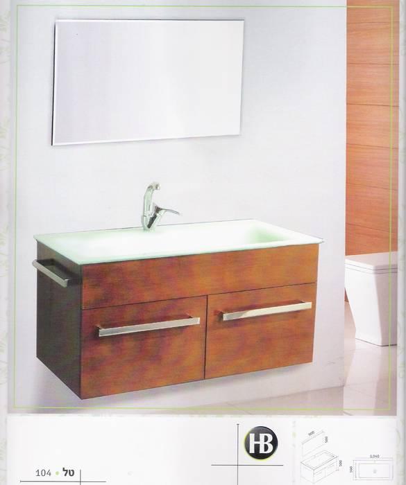 ארון אמבט דגם-טל .עץ מלא- ארונות אמבטיה.עודפי יבוא HB-אמבט חלומי.