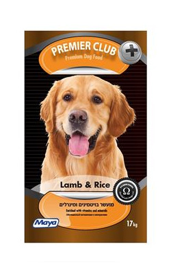 """מזון לכלב פרימייר כבש ואורז 17 ק""""ג"""