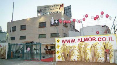 אלמור פיברגלס תמונת המפעל