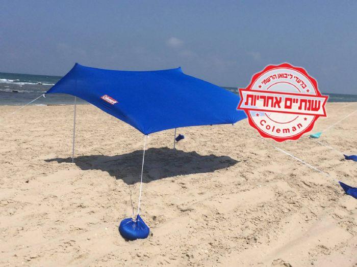אוהל חוף (ציליה) - COLEMAN PENTAGON