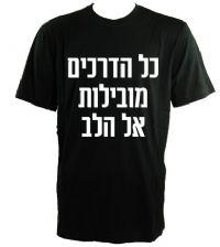 חולצת דרייפיט שחורה
