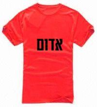חולצת דרייפיט אדומה