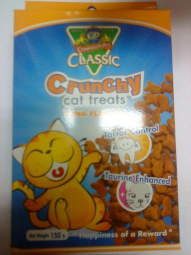 חטיף לחתול קרנצ'י בטעם טונה 150 גרם