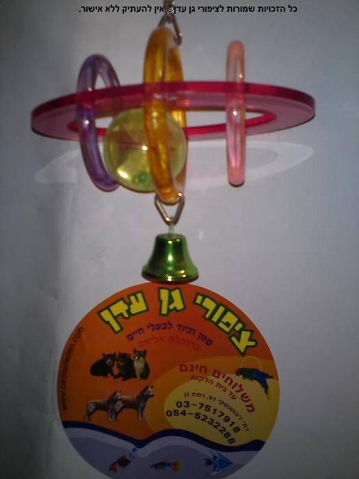 צעצוע לויין אקרילי לתוכי