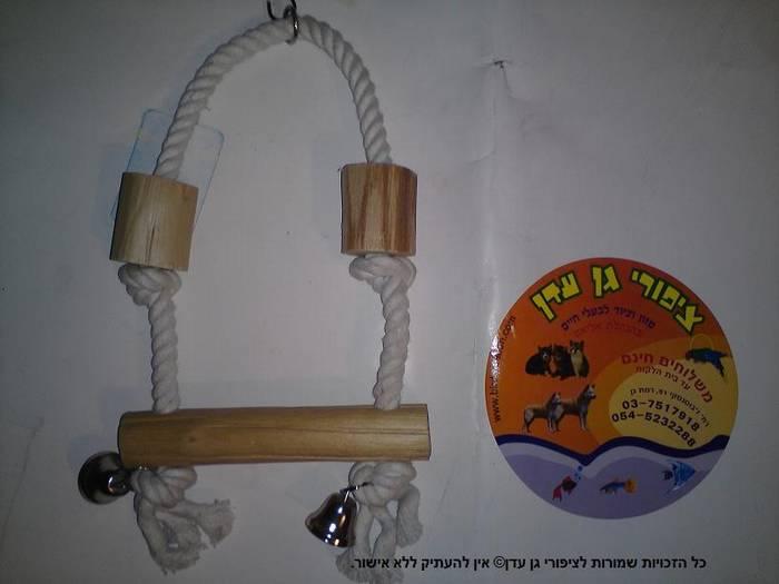 נדנדת חבלים גדולה + פעמונים לתוכי