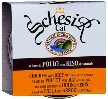 סשאסיר - מעדן פילה עוף עם אורז מוקרם