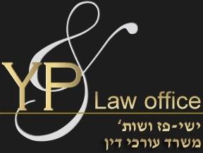 ישי פז ושות' - משרד עורכי דין