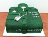 עוגת חולצת מדים לחיילת מתגייסת