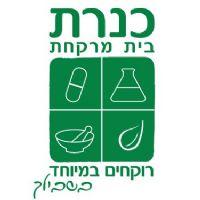 לוגו בית מרקחת כנרת