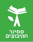 Kibbutzim College