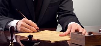 משרד עורכי דין גירושין