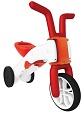 אופני איזון מודולריים Bunzi