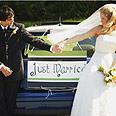 נישאתם בקפריסין? תיפגשו ברבנות Ynet 25.10.2010