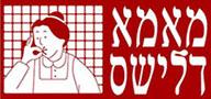 מאמא דלישס לוגו