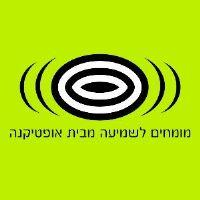 לוגו אופטיקנה