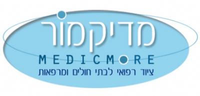 לוגו מדיקמור