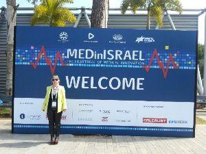 ל.ש.שיווק ורישום בכנס MedInIsrael