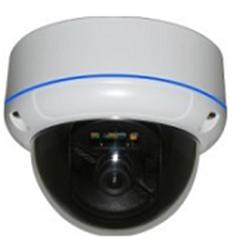 מצלמת אבטחה מקצועית   TO-3348WDR