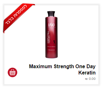 MAXIMUM STRENGHT ONE DAY KERATIN