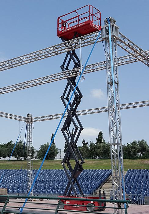 במת מספריים חשמלית לעבודות פנים - 12 מטר Mantall XE120W