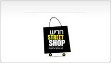 חריש - Street Shop