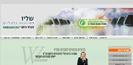 עיצוב אתרים לחברות שירותים