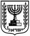 החינוך המקצועי בישראל