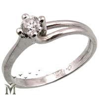 טבעת יהלומים, טבעת אירוסין, טבעת יהלום