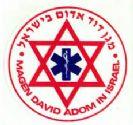 ועוד על הבריאות בדרום רמת הגולן