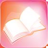 כתיבת ברושור | כתיבת פלייר