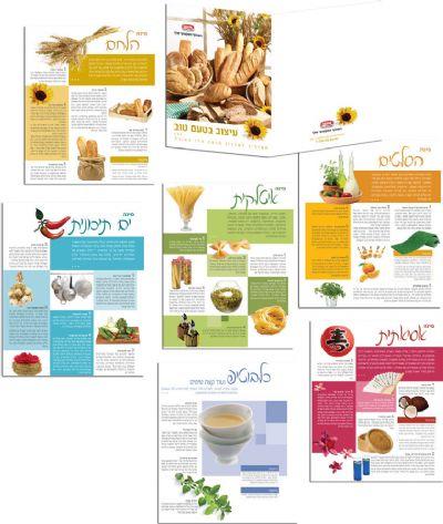 כתיבת ברושור עבור נסטלה אסם בנושא עיצוב חדרי אוכל