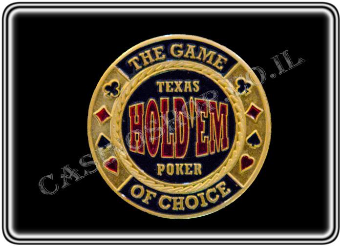 מגן קלפים Holdem