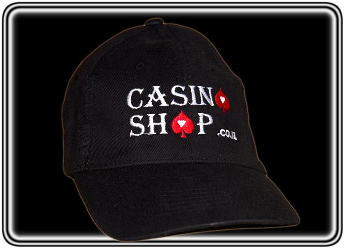 כובע בייסבול איכותי עם לוגו קזינו שופ