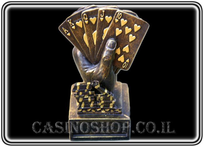 גביע פרס לזוכים במשחקי קלפים