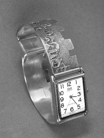 שעון ירושלים לגבר