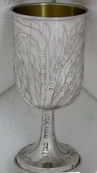 גביע כסף עץ המשפחה