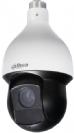 מצלמה ממונעת HDCVI 2M X20 IR
