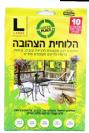 לוכד זבובים - הלוחית הצהובה