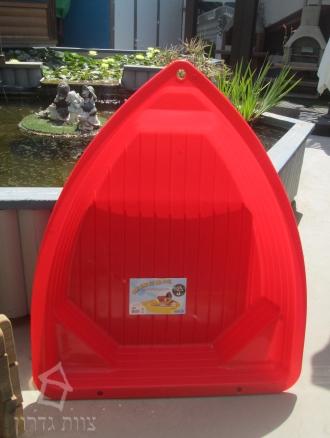 בריכת פלסטיק לילדים סירה- צוות גדרון