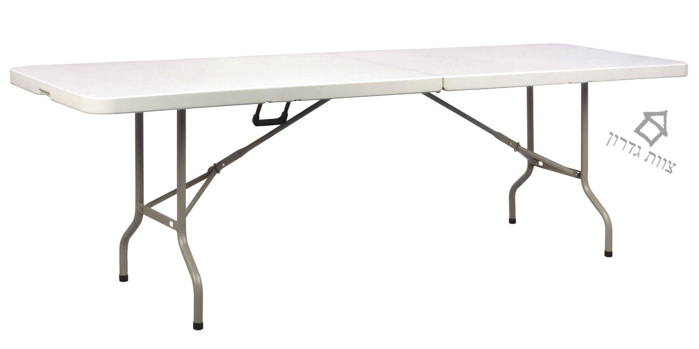 ששולחן מתקפל ענק לאירועים- צוות גדרון