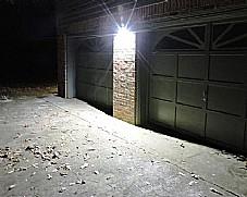 תאורה סולארית לכניסה 80 לדים- צוות גדרוןש