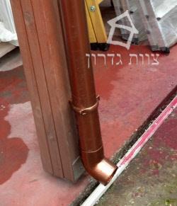 מרזב PVC צבע נחושת - צוות גדרון
