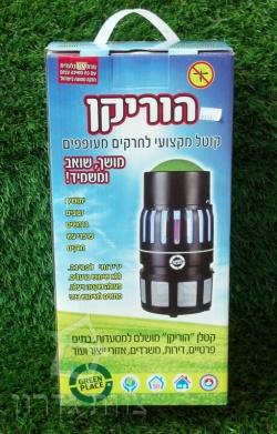 מנורה נגד יתושים - הוריקן - צוות גדרון