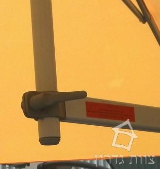 חיבור שמשית קיר לזרוע - צוות גדרון