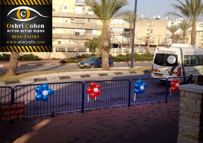 פרחי ענק מבלונים על גדר בתחנת רכבת ישראל