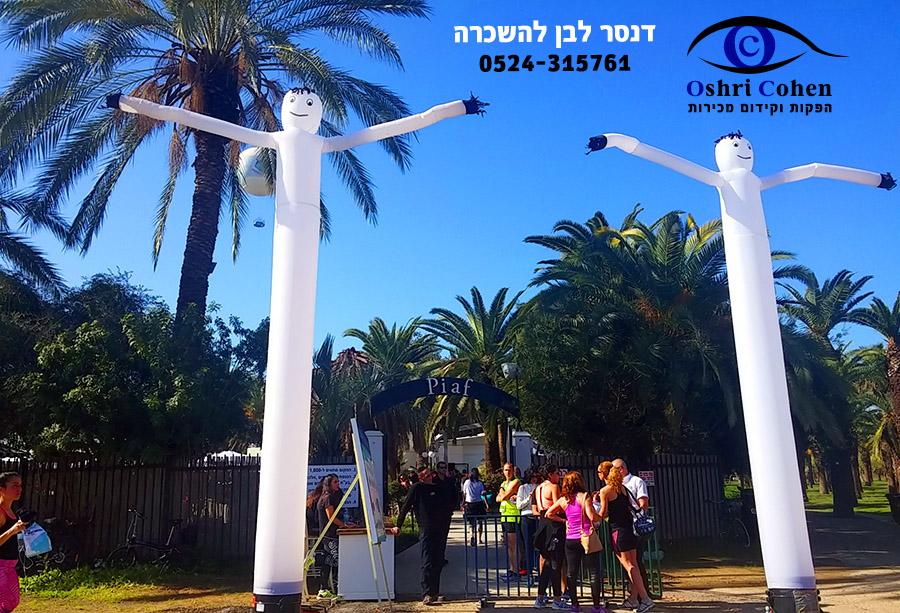 בובות ענק דנסר להשכרה אדידס מרתון תל אביב