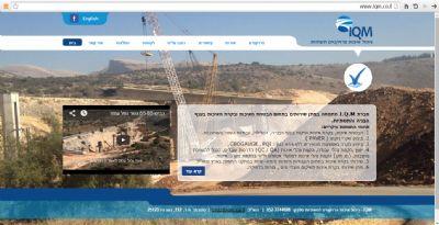 IQM - גלית מועלם עיצוב ובניית אתרים