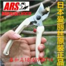 מזמרה ARS 130 DX
