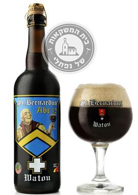 בירה סן ברנרדוס אבט 12  750